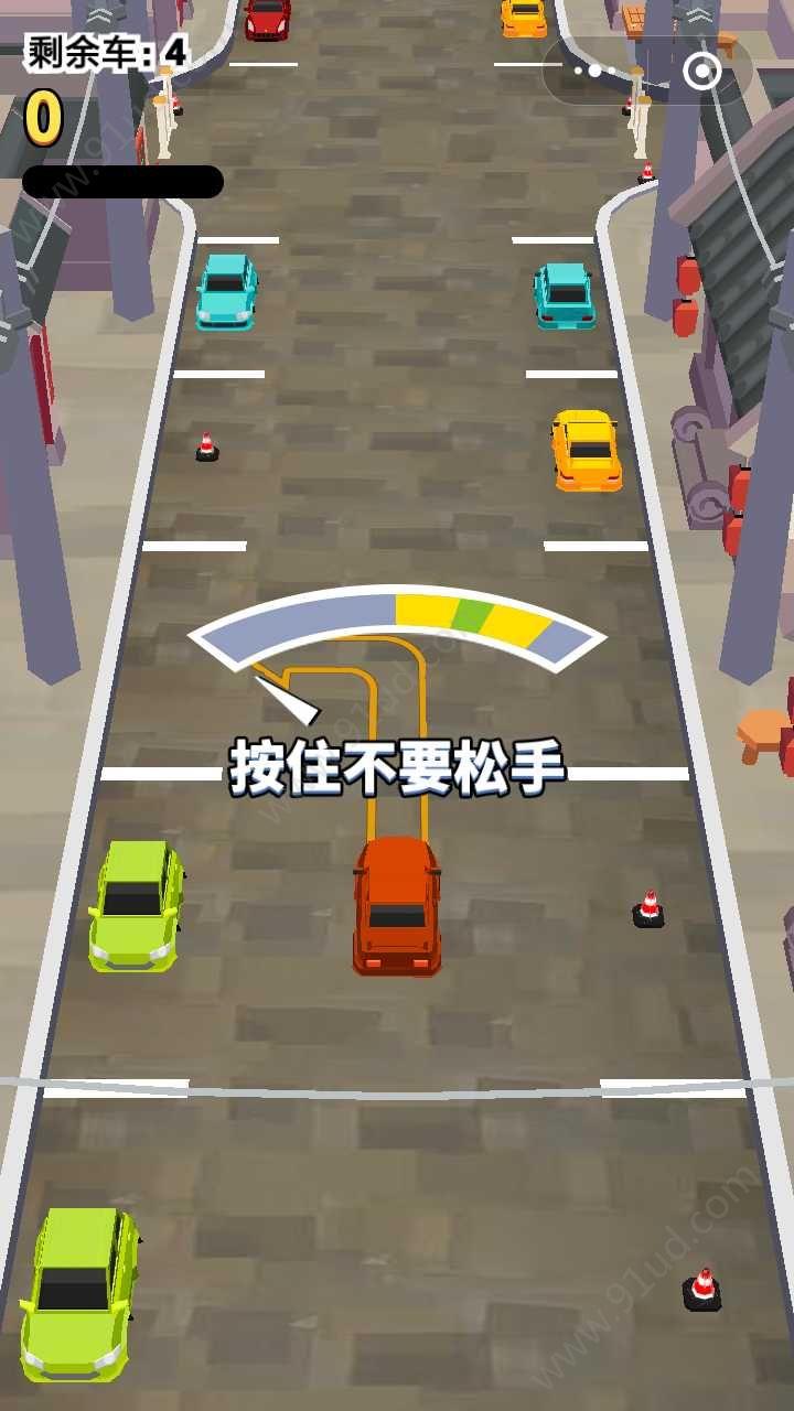 全民抢车位3D小程序截图