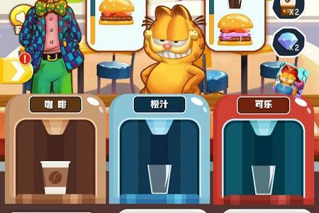 加菲猫幸福餐厅_加菲猫幸福餐厅小游戏图片1