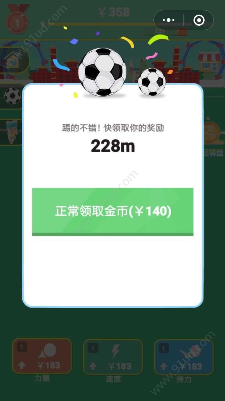 3D疯狂足球小程序截图
