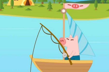 小猪爱钓鱼_小猪爱钓鱼小游戏图片1