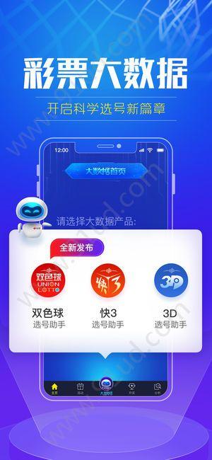 中彩网app图1