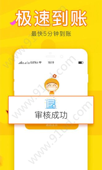 富二代app图4
