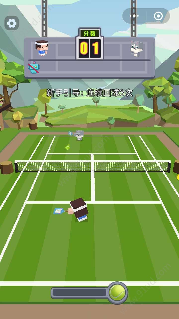 迷你网球小程序截图