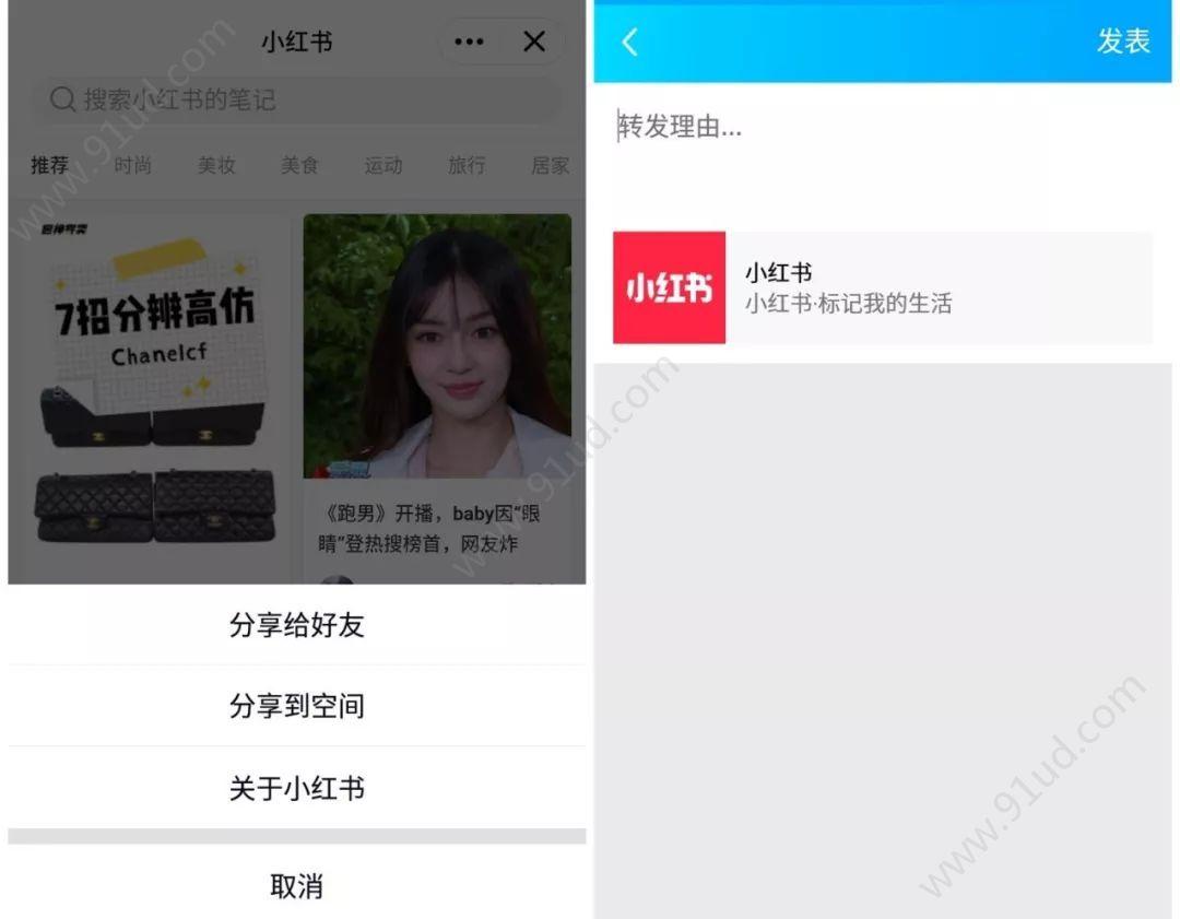 QQ小程序正式上线!看懂这些新玩法,帮你先手抢夺8亿红利[多图]图片8