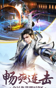 百炼妖魔手游安卓官方版图2