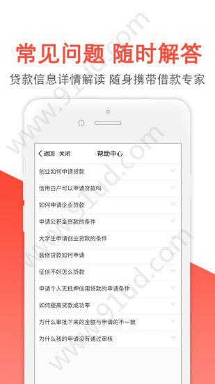 红豆钱包app图1