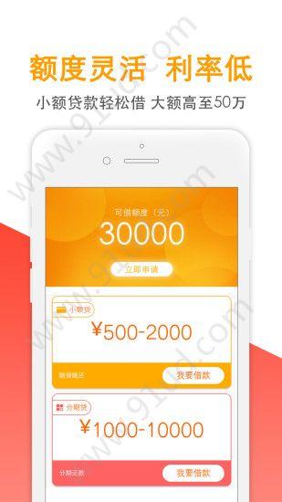 红豆钱包app图2