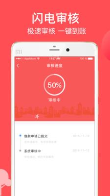 游乐宝借款app图2