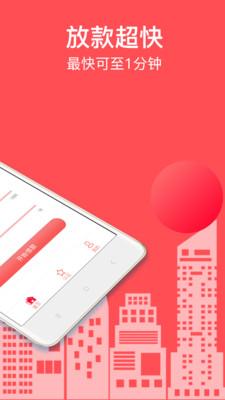 游乐宝借款app图3