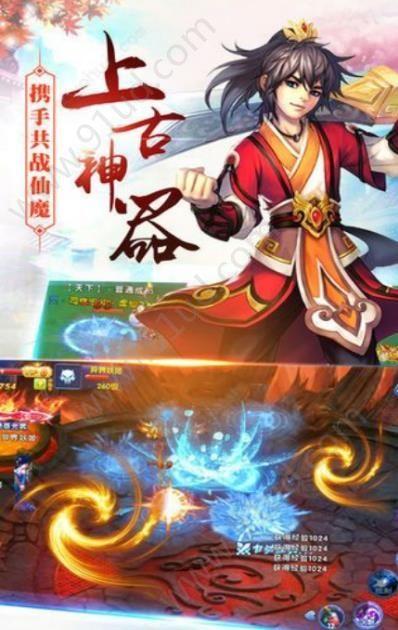 梦境仙侠ol手游官网版图1