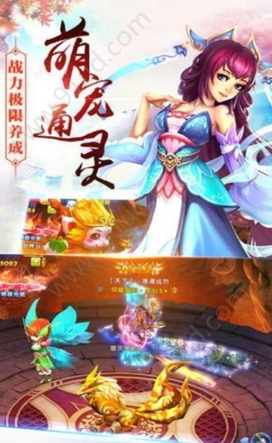 梦境仙侠ol手游官网版图2