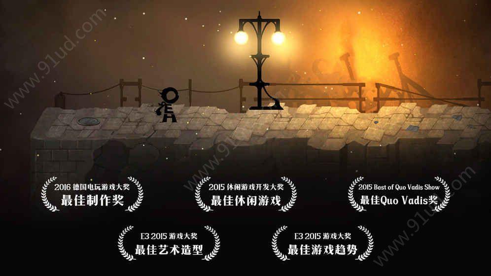 字母人官网版图2