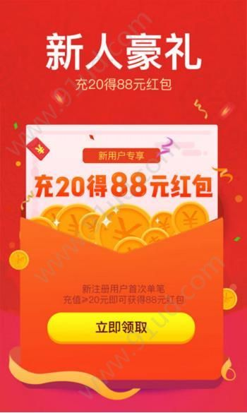 2N彩票app图2