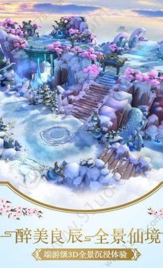 幻灵仙语官网版图3