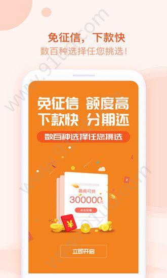 go花app图1