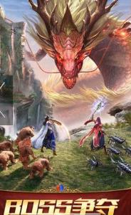 龙之战神王者官网版图1
