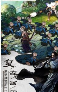 武侠绝天下官网版图3