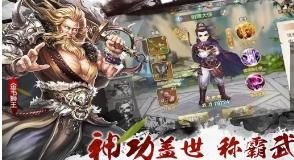 江湖群侠传ol官网版图2