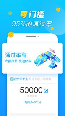 创世金库app图3
