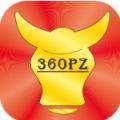 360配资
