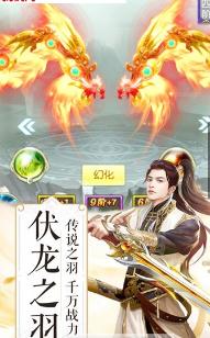 幻世江湖官网版图3