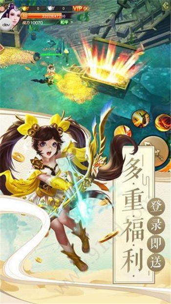 小小侠客传安卓官方版图3