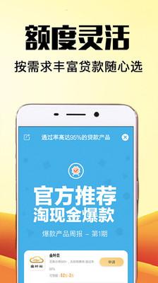 借花贷app图2