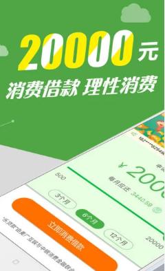 闪贷app图1