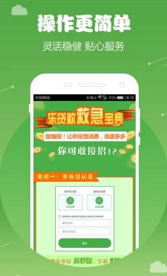 大象借钱app图4