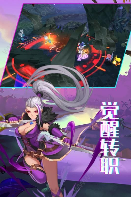 战场荣耀手游官网版图2