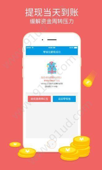 奶熊贷app图4