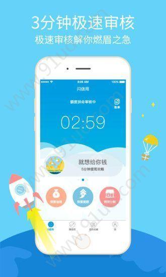 奶熊贷app图1