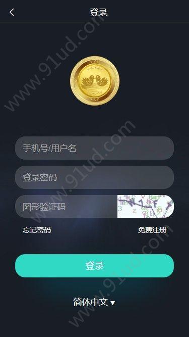 鸳鸯链app图1