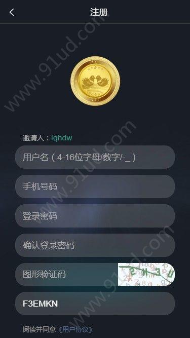鸳鸯链app图2