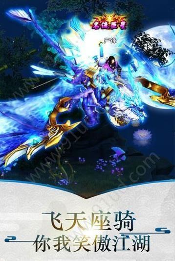 飞雪连天官网版图3