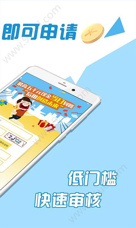 小海豚贷款app图2