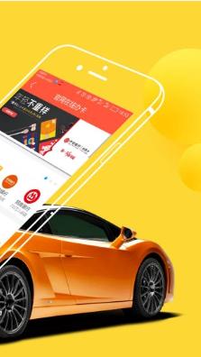 卡西诺钱包app图3