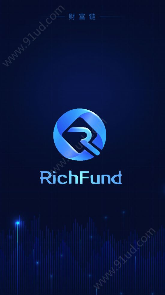 RichFund app图1