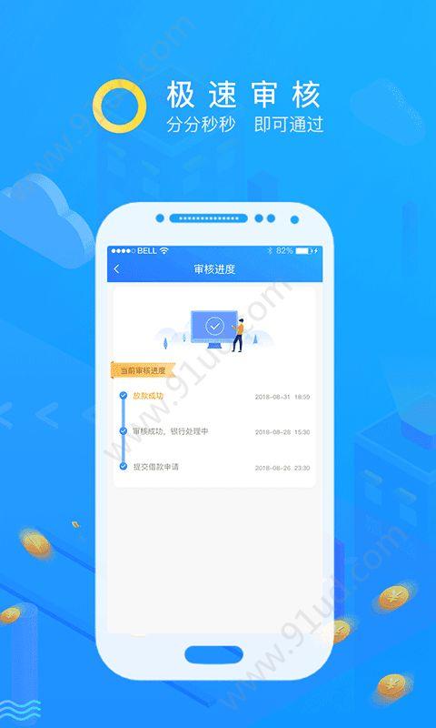 斗米钱包app图3