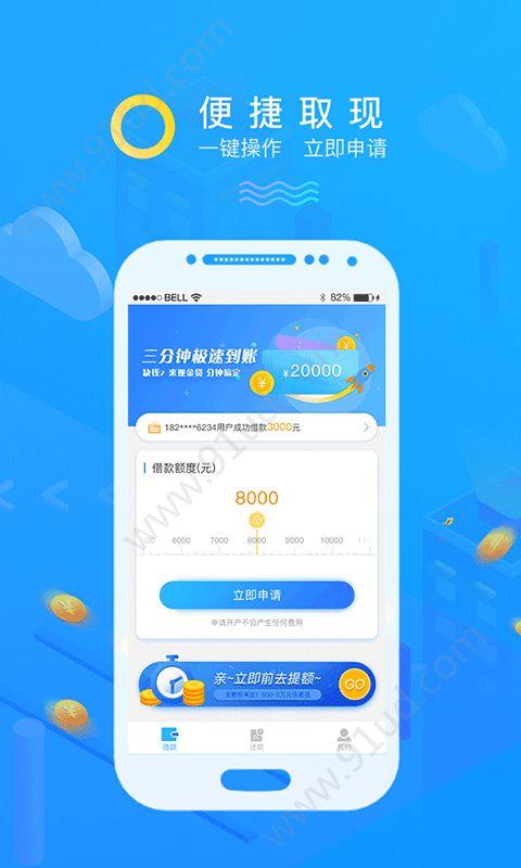 钱币币app图2