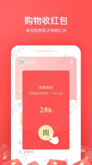 小红淘app图2