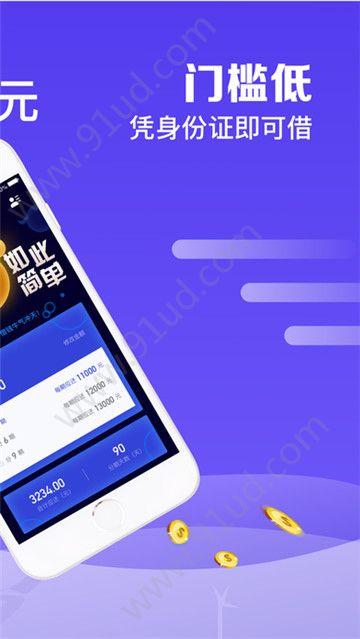 海豚钱包app图2