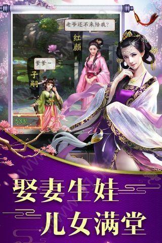 清宫传官人好坏手游官网版图3
