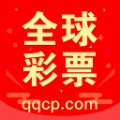 全球彩票苹果版