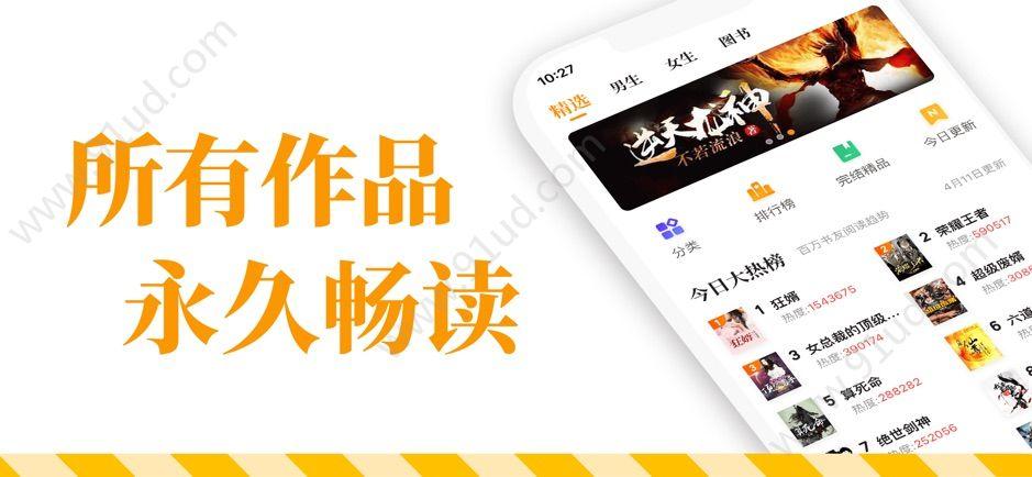 七猫小说app图1
