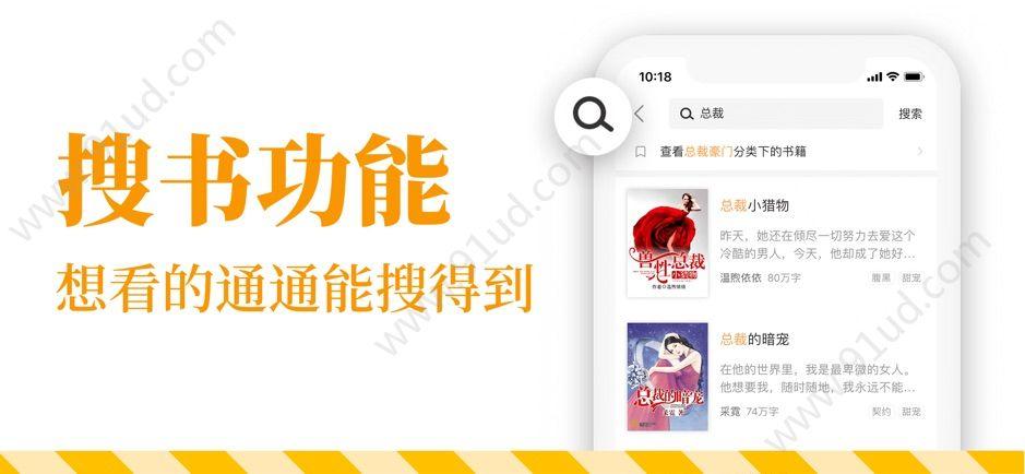 七猫小说app图3