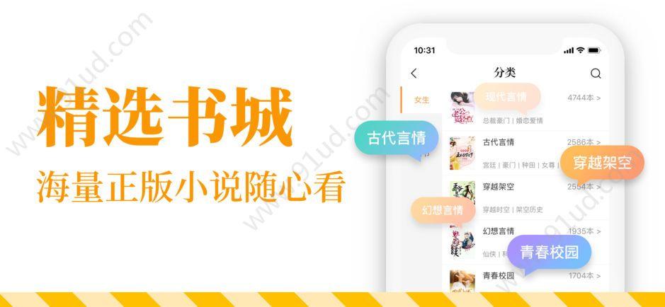 七猫小说app图4