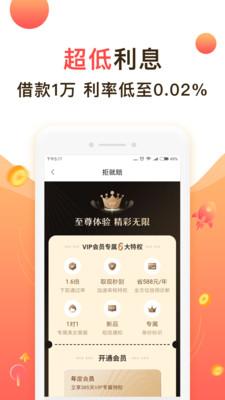天牛金娱app图3