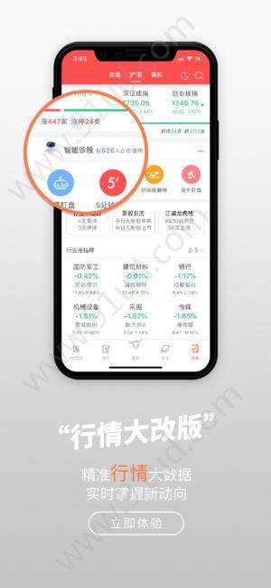 天牛金娱app图4