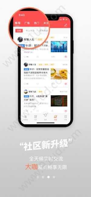 天牛金娱app图2